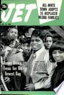 22 дек 1966