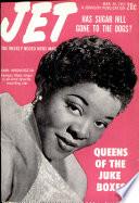 26 мар 1953