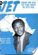 30 апр 1959