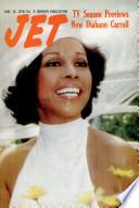 19 авг 1976