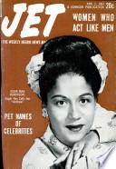 2 апр 1953