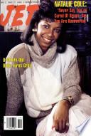 12 май 1986