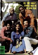 20 окт 1977