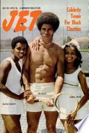 29 июл 1976
