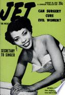 20 авг 1953