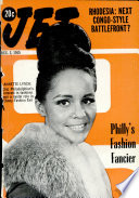 2 дек 1965