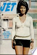 27 май 1971