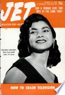 12 авг 1954