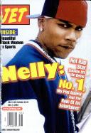 5 авг 2002