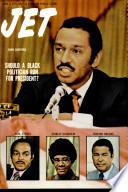 3 июн 1971