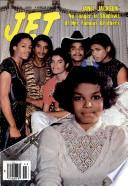 25 окт 1982