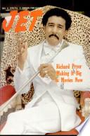 5 авг 1976