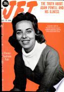 29 окт 1959