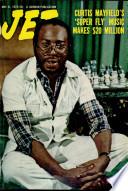 31 май 1973