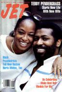 20 июл 1987