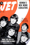 1 июл 1965