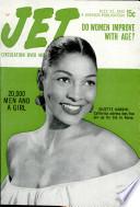 22 июл 1954