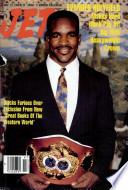 19 ноя 1990