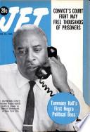 18 фев 1965