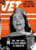 22 май 1969