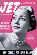 27 авг 1953