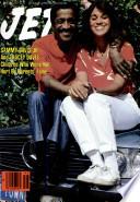 8 ноя 1982