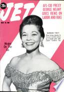 16 ноя 1961