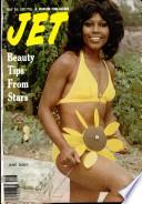 14 июл 1977