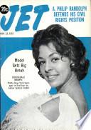 23 ноя 1961
