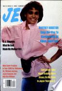 26 авг 1985