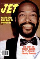 15 авг 1983