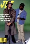 22 ноя 1982