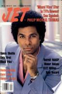 20 май 1985