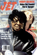 20 апр 1987