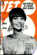 13 окт 1966