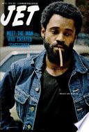 1 июл 1971