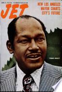 21 июн 1973