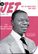 27 окт 1955