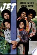 24 дек 1970