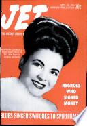 10 сен 1953