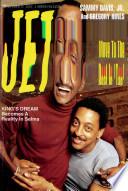 13 фев 1989