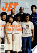 4 авг 1977