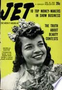 26 фев 1953