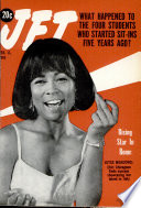 11 фев 1965