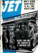 1 май 1969