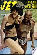 28 июн 1973
