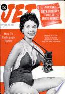 20 окт 1955
