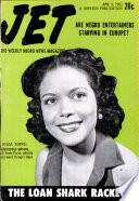 9 апр 1953