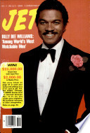 17 дек 1981