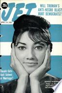 14 апр 1960